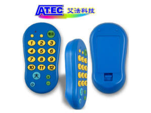 Big Button Universal Remote Control Mold|A-19