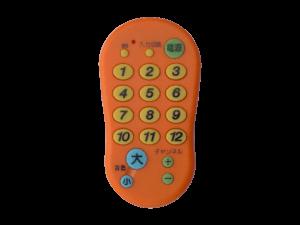 TV Remote Control|A-19J