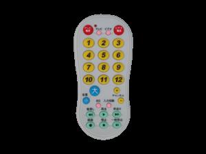 TV Remote Control|A-28J