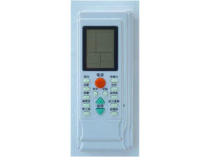 Air conditioner Universal Remote Control|AC-09