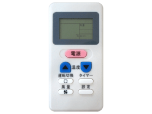 Air conditioner Universal Remote Control|AC-101