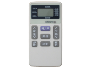 Air conditioner Universal Remote Control|ACHT5B