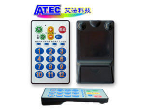 Big Button Universal Remote Control Mold|AF-22J