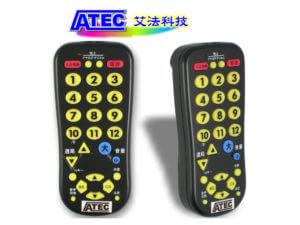 Big Button Universal Remote Control Mold|AF-33JDB