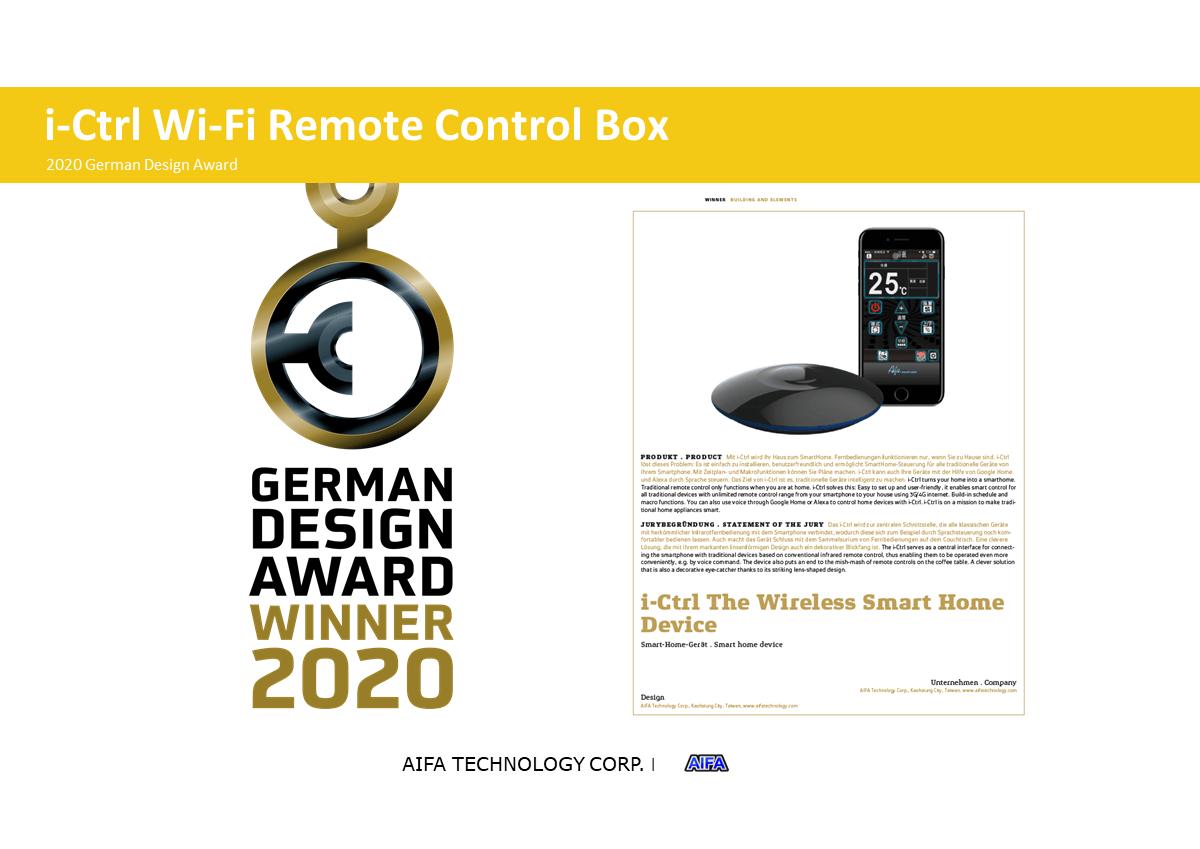 AIFA i-Ctrl Product-germandesignaward