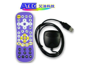Special Remote Control Mold|Media Player RC