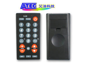 Big Button Universal Remote Control Mold|R-23E