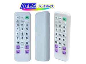 Big Button Universal Remote Control Mold|ST-26J