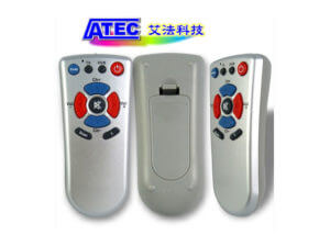 Big Button Universal Remote Control Mold|X-11V