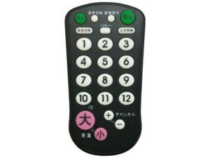 Big Button Universal Remote Control Mold|X-23J