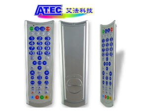 Water-proof Universal Remote Control Mold|Y48J
