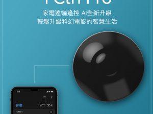i-Ctrl Pro WiFi Smart Remote Control Box