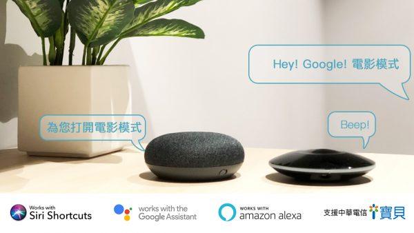 aifa i-Ctrl Pro smart wifi remote 3