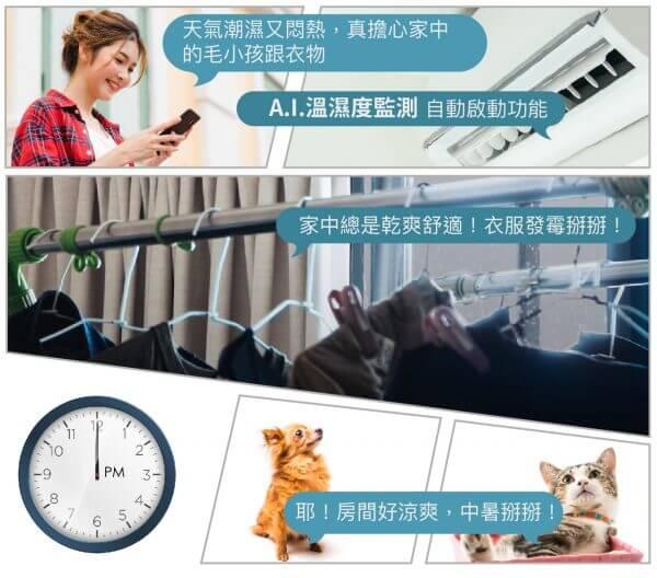 aifa i-Ctrl Pro smart wifi remote 5